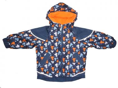 Куртка непромокаемая для мальчика. . .